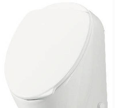 Ideal Standard K704501 Urinaldeckel Privo Scharniere verchromt, weiß