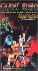 echange, troc Giant Robo 1 [VHS] [Import USA]