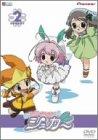 ちっちゃな雪使いシュガー season.2 [DVD]