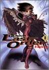 銃夢 Last Order 1 (ヤングジャンプ・コミックス・ウルトラ)