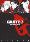 GANTZ 7 (ヤングジャンプコミックス)