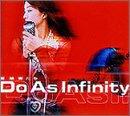 冒険者たち♪Do As Infinityのジャケット