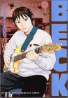 BECK 第15巻 2003年06月17日発売