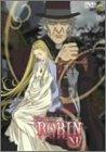 ウィッチハンターロビン XI (11) [DVD]