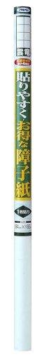アサヒペン 障子紙 貼りやすく・お得な障子紙 雲竜 94cm×8.6m