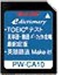 SHARP Inhalt Karte TOEIC Testkarte PW-CA10 (Soundkarte kompatibel Modelle) (Japan-Import)
