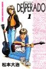 Desperado 1 (少年マガジンコミックス)