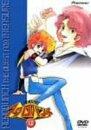 魔境伝説アクロバンチ vol.4 [DVD]