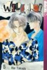 Wild Act (Wild Act (Graphic Novels)), Vol. 5 (1591825636) by Rie Takada