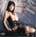 PRISONER 薫桜子 完全版 [DVD]