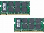 BUFFALO DDR2 667MHz SDRAM(PC2-5300) 200Pin S.O.DIMM 1GB 2枚組 A2/N667-1GX2