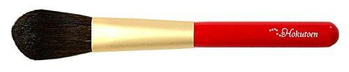 北斗園 熊野化粧筆 チークブラシ HBSー3ーRG 熊野筆