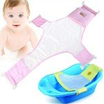 Cross Shaped Padded Baby Safety Bathing Net Bed Bathing Guard Seat Shower Cradle for Newborn Baby - Color Assorted