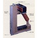 新潟理研測範 LMガイド用磁石式スコヤ形精密水準器 150mm/感度0.05 583-LM-150-005