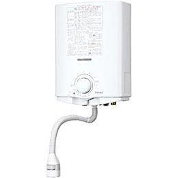【PH-5BS-13A】パロマ ガス湯沸かし器 都市ガス13A用