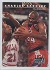 Charles Barkley Philadelphia 76ers (Basketball Card) 1992 Skybox USA #9 at Amazon.com