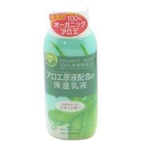 ジュジュ化粧品 ナチュラルジュジュ 保湿乳液 A 200ml