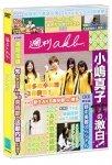 週刊AKB DVD Vol.26