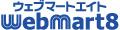 ウェブマートエイト:即日発送<webmart8>