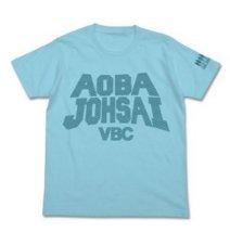 Pre order Haikyuu Aoba Josai high school Haikyu part T-shirt Aqua Blue Size: S