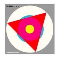 周波数レコード/オーディオチェックディスク ver,2