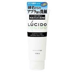 ルシード オイルクリア洗顔フォーム 130g