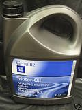 5L 5 LITRES MOTOR Engine Oil 10W-40 Semi Synthetic VAUXHALL VECTRA 96-02