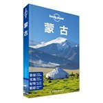 Lonely Planet Lonely Planet Travel Guide Series: Mongo...