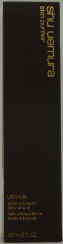シュウウエムラ アルティム 8 スブリム ビューティオイル 150ml
