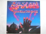 Saxon Power And The Glory - Saxon LP