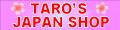 TARO'S JAPAN SHOP -Canada Banch- Safe&Quick transaction