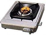 パロマ ガスコンロ・ガステーブル(ステンレス天板) PA-S10H 1口コンロタイプ グリルなしタイプ [ガス種:都市ガス(13A)]