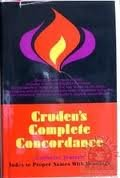 Zondervan 1949 Edition; Cruden'S Complete Concordance To The Old And New Testaments; Exclusive Feature; Index To Proper Names With Meanings front-78997