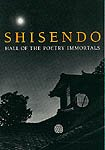 Shisendo: Hall of the Poetry Immortals (0834802414) by Rimer, J. Thomas