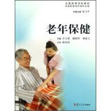 img - for Aged Care (for vocational nursing professional) National College Textbooks(Chinese Edition) book / textbook / text book