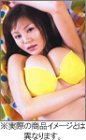 松金洋子 2005年度 カレンダー