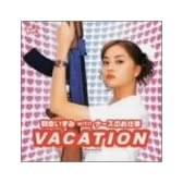 VACATION (CCCD)