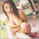 海津知香 「k:eyes」 [DVD]
