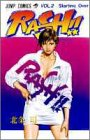 RASH!! 2 (ジャンプコミックス)