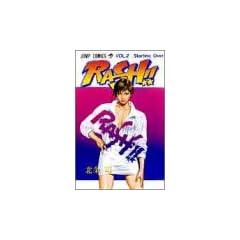 RASH!! 2 (�W�����v�R�~�b�N�X)
