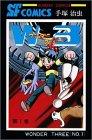 W3(ワンダースリー) (第1巻) (Sunday comics)