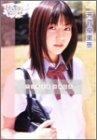 HATSUKOI<初恋>