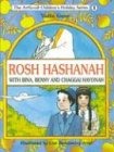 img - for Rosh Hashanah With Bina, Benny and Chaggai Hayonah (The Artscroll Youth Holiday Series) book / textbook / text book