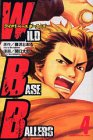 Wild baseballers 4 (少年マガジンコミックス)