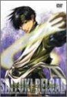 最遊記RELOAD 第4巻(初回限定生産) [DVD]