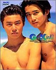 Get the Kinki—KinkiKids-First Photo Album (集英社ムック)