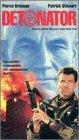 Detonator [VHS]