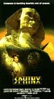 Sphinx [VHS] [Import]