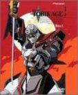 忍者戦士飛影 DVD-BOX 1