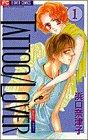 Tattoo/lover 1 (フラワーコミックス)